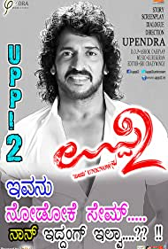 Upendra in Uppi 2 (2015)
