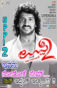 Download the Uppi 2 full movie tamil dubbed in torrent