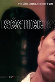 Seance Poster