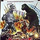 Godzilla vs the Cosmic Monster, A1, 23 x 33 Movie Poster