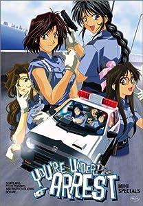 Watch free full movie divx Shiruki Panti Korekuta by none [1280x720]