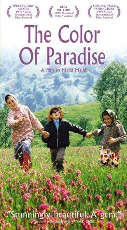 The Color Of Paradise 1999