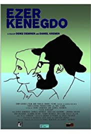 Ezer Kenegdo Poster