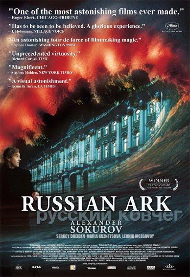 Russian Ark: Top 10 Best Russian Movies on Netflix