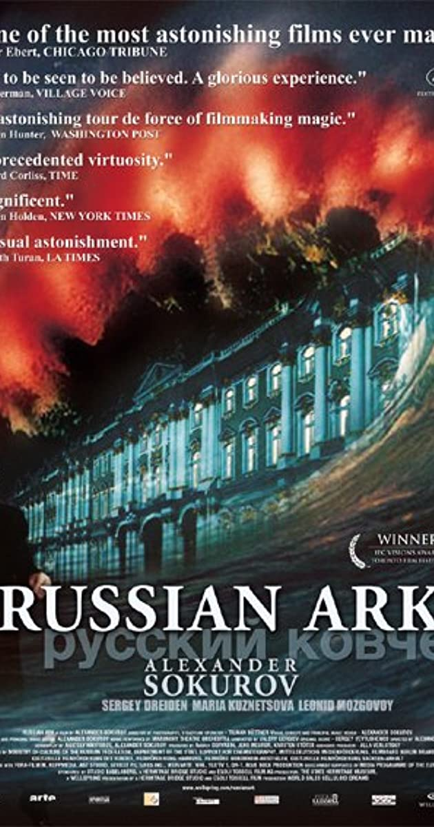 Russian Ark (2003) Subtitles