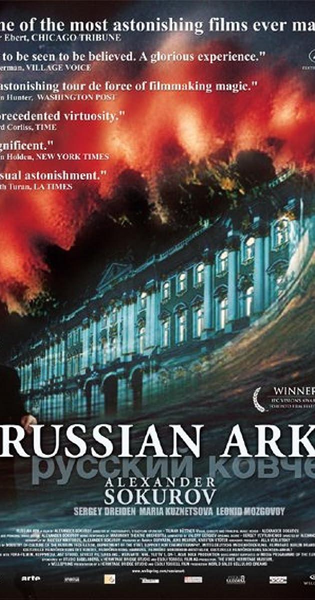 Russian Ark (2003)
