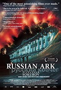 Primary photo for Russian Ark