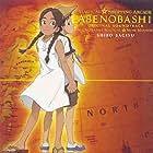 Abenobashi mahô shôtengai (2002)