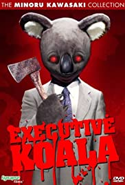 Executive Koala Poster