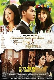 You yi ge di fang zhi you wo men zhi dao (2015)