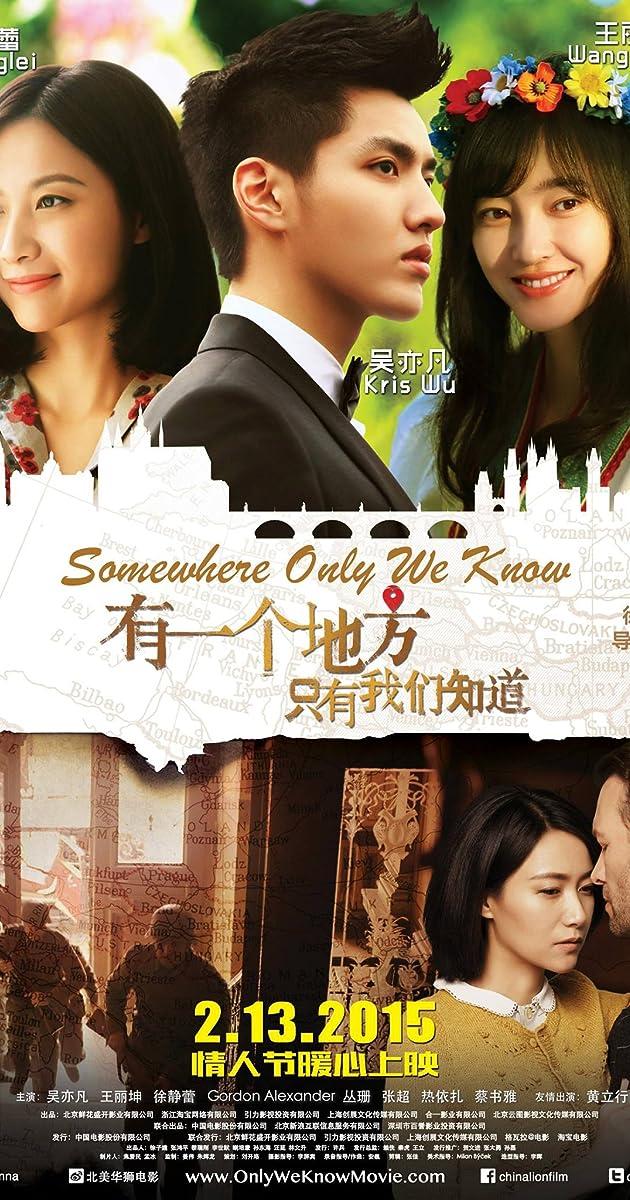 Somewhere Only We Know (2015) - IMDb