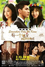 Somewhere Only We Know (2015) Poster - Movie Forum, Cast, Reviews