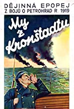 We Are from Kronstadt