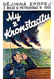 We Are from Kronstadt(1936) Poster - Movie Forum, Cast, Reviews