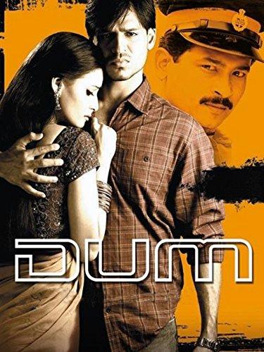 Dum 2003 Hindi Movie 500MB HDRip Download