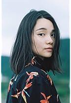 Liu Hsiu-Chen (youth) 2 episodes, 2019