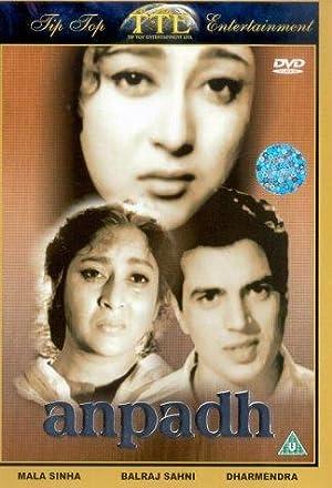 Balraj Sahni Anpadh Movie
