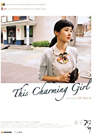 This Charming Girl Poster