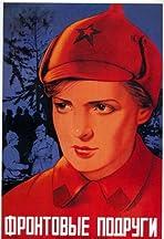 The Girl from Leningrad