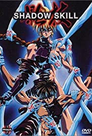 Shadow Skill (1995) Poster - Movie Forum, Cast, Reviews