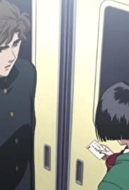 Inuki Poster