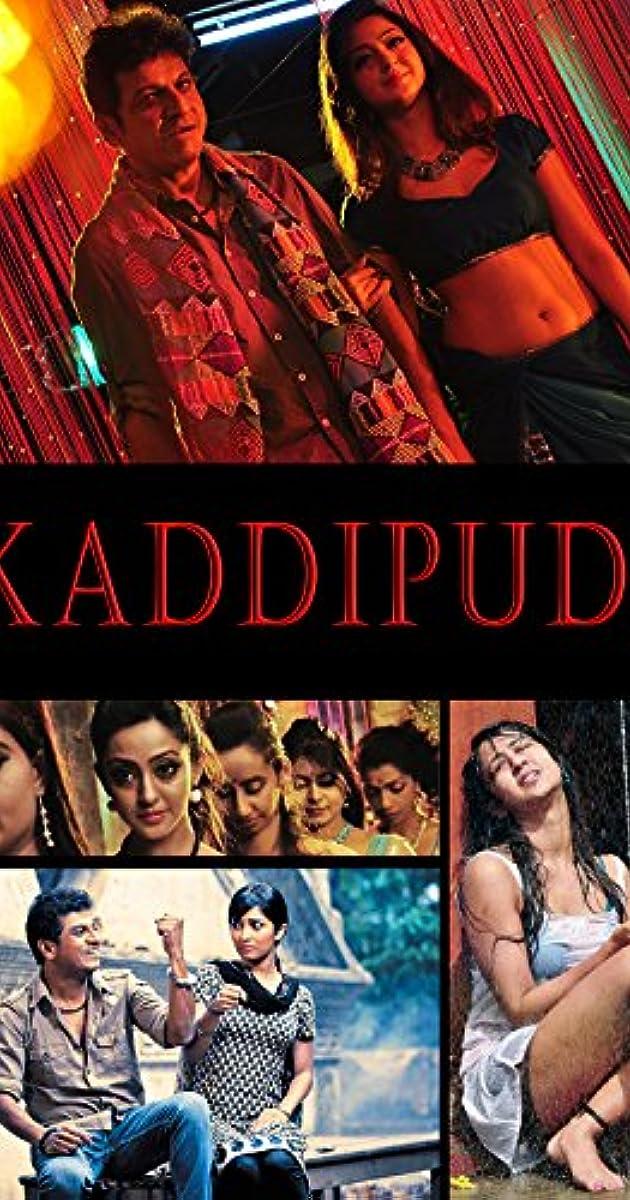 Kaddipudi (Hindi Dubbed)