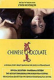 Chinese Chocolate Poster