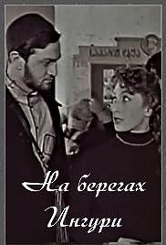 Enguris napirebze Poster