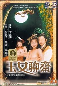 Downloadable sites for movies Yuk lui liu chai [2048x2048]