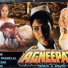 Amitabh Bachchan and Tinnu Anand in Agneepath (1990)