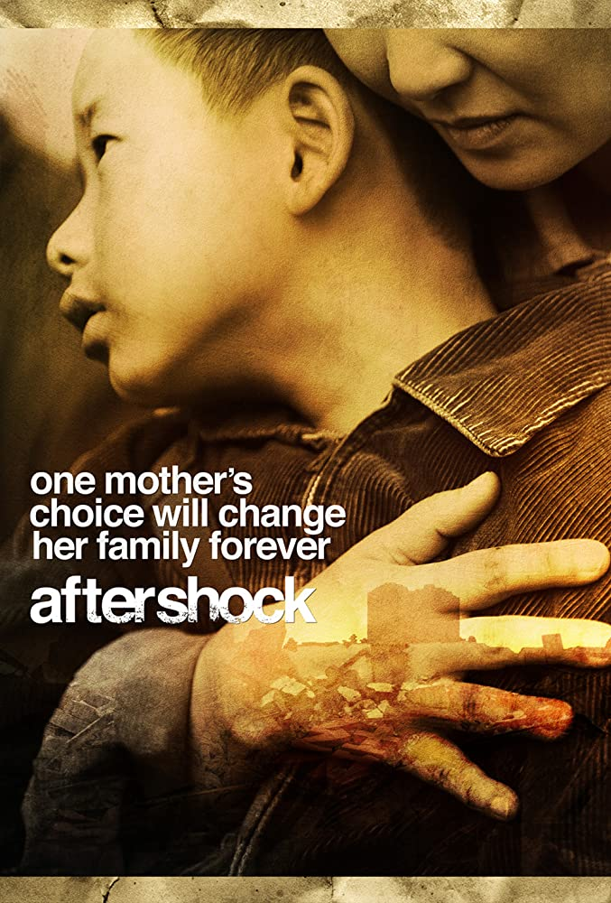 Aftershock (2010) Subtitle Indonesia