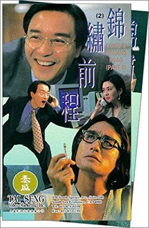 Tony Ka Fai Leung The Long and Winding Road Movie