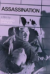 Ansatsu (1964)