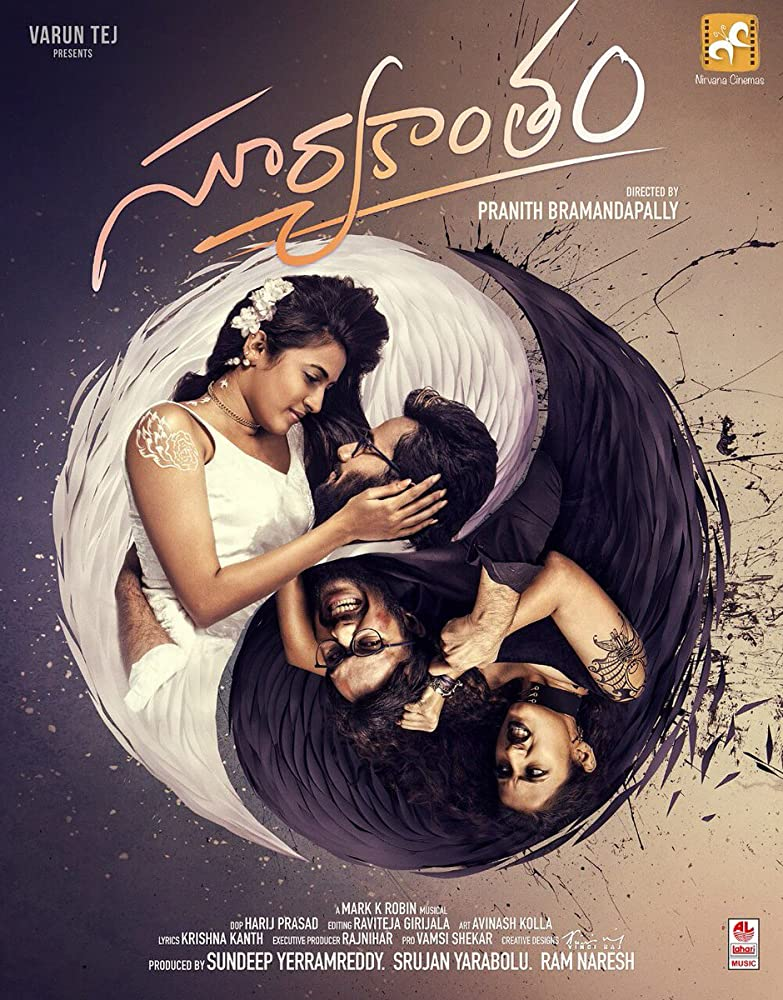 Suryakantham 2019 Telugu 720p HDRip 1.1GB ESub Download