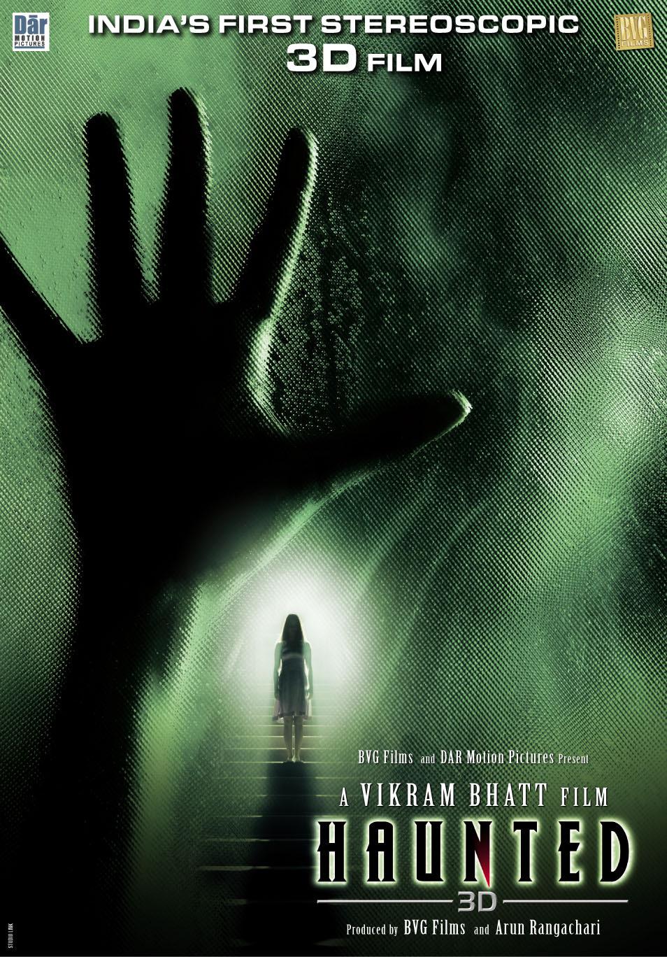 دانلود زیرنویس فارسی فیلم Haunted