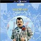 Paul Shane in Hi-de-Hi! (1980)
