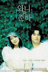 Wanee wa Junah (2001) Poster - Movie Forum, Cast, Reviews
