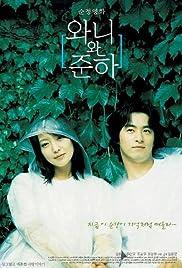 Wanee wa Junah Poster