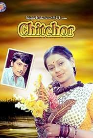 Chitchor (1976)