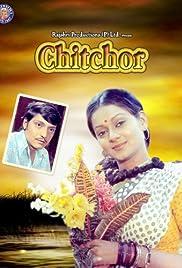 Chitchor(1976) Poster - Movie Forum, Cast, Reviews