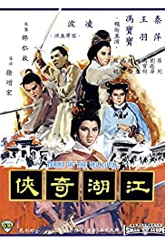 Jiang hu qi xia Poster