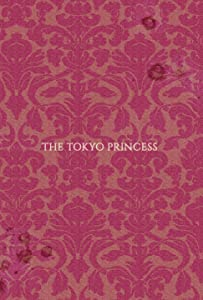 Hollywood movie downloads for free The Tokyo Princess by [2048x2048]