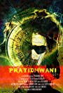 Pratidhwani