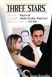 Ey'naim Sheli Poster