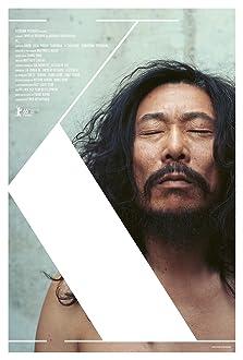 K (II) (2015)