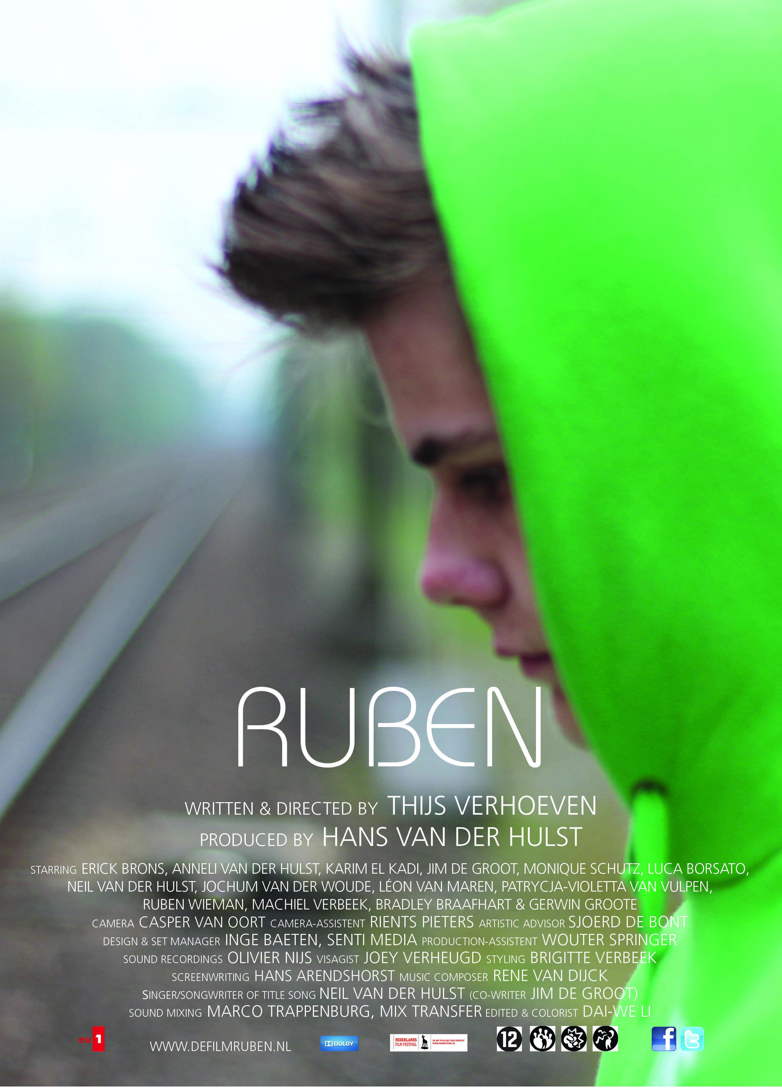 Рубен