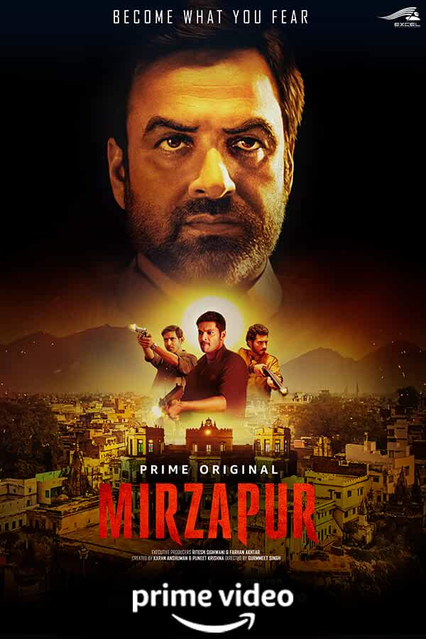 Mirzapur Season 1 Complete