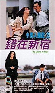 Best movies on netflix right now Yu yan qing nong by [320x240]
