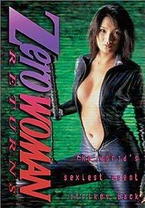 Hollywood movies hd 2018 download Zero Woman: Saigo no shirei Japan [1280x720p]