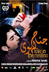 Primary photo for Love in the Medina